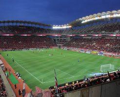 stadium-77878_640