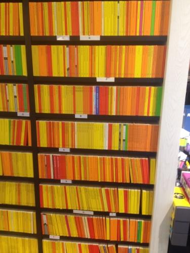 ドイツの黄色い文庫本
