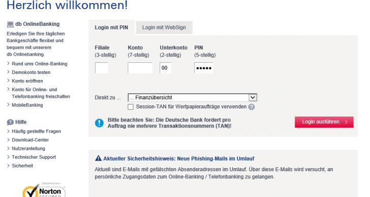 オンラインバンクログイン画面