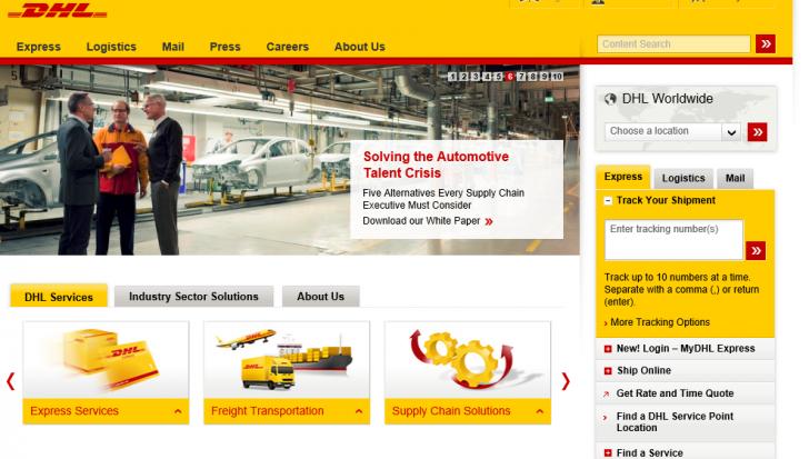 DHLホームページ