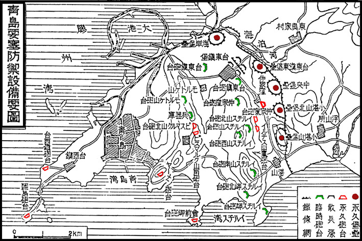 青島要塞の地図